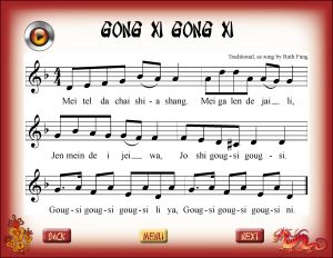 a chinese new year rondo introduces a simple song to use as the theme then the students can create word rhythm compositions as b c d sections
